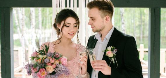 Serenity Wedding